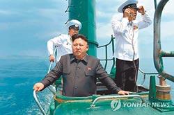 北韓潛艦密集活動 疑近期射飛彈