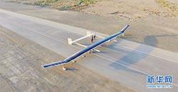 彩虹無人機 飛上2萬公尺高空