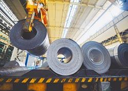 陆去产能 全球钢铁业枯木逢春