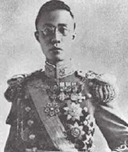 两岸史话-列强文明衝击下的东亚秩序