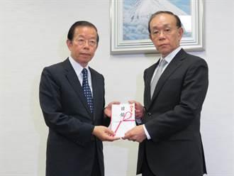日本福岡、大分縣豪雨災區 我政府捐贈慰問金