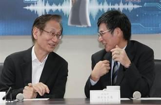 挑戰AI聽懂台灣國語 科技部端3000萬獎金