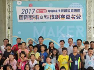 大觀國中創客教育廊發表 首創一元一區一走廊