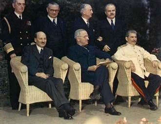 波茲坦宣言 確定開羅宣言效力