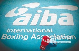 AIBA通過吳經國不信任投票