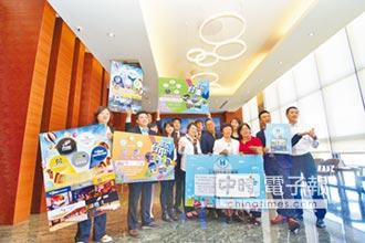 救觀光 台灣特色飯店聯盟推18%
