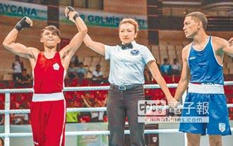 國際拳總投票 趕吳經國下台