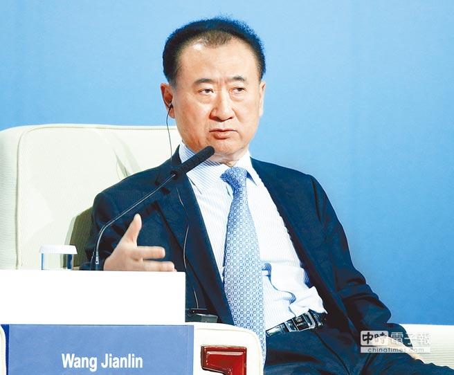 萬達集團董事長王健林。(新華社)