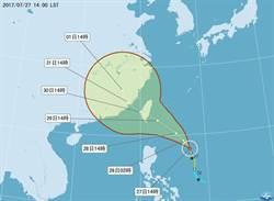 尼莎颱風估增強為中颱 明日海陸警齊發