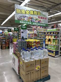 穿心颱要來了 超市、量販備貨增5倍