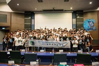 第一科大國際青年領導營    6國青年齊聚學習