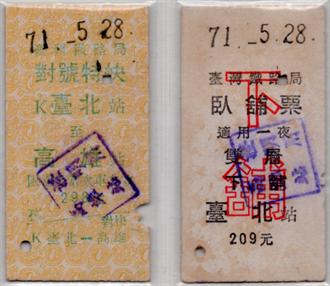日贈台2節臥鋪車廂 專家:彌補台灣鐵道遺憾