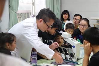 基醫小小醫學營 培養學童潔牙好觀念