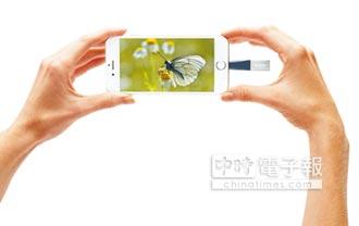 SanDisk推iPhone、iPad專用隨身碟