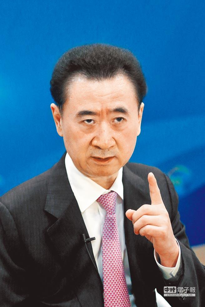 萬達集團董事長王健林。(中新社資料照片)