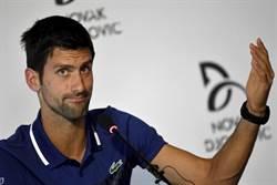 網球》「身體已到極限」喬柯維奇本季報銷