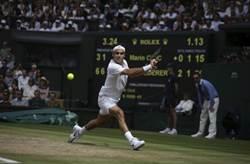 網球》美網引入25秒計時器 費德勒說...