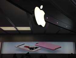 侵犯大學專利 蘋果遭判賠150億