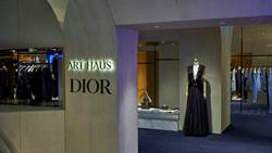 趕快來搶!獨家「Dior 限定款」只在 ART HAUS 選品店買得到