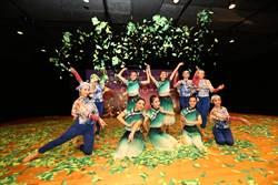 12歲到29歲共舞 欣蕾舞團遠征捷克