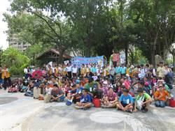 家扶童夏令營走出戶外 體驗生態、文化