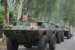 尼莎颱風來勢洶洶 陸軍八軍團整備待命