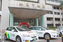 台灣共享電動車 將正式起跑