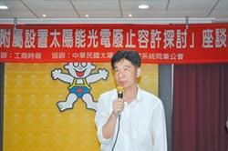 農委會企劃處處長蔡昇甫:務必依計畫書種植