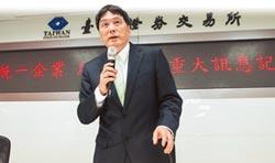 統一賣上海星巴克 獲利335億