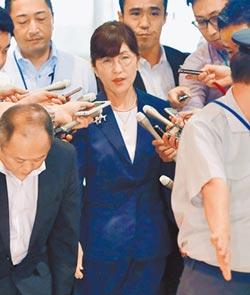 蓮舫辭黨魁 第一女首相夢碎
