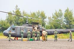 陸軍直升機迫降七股鹽山