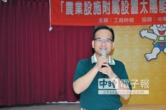 前臺南縣長、律師蘇煥智:政院應以專案協助