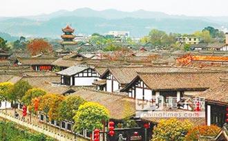 成都閬中入選國際可持續發展試點城