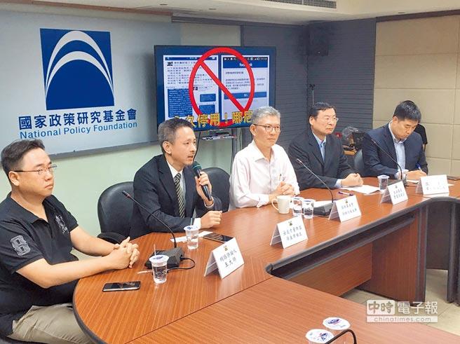 國民黨「國家政策研究基金會」昨天召開記者會,呼籲台灣臉書應公開審查機制。網路評論人王大師(左一)、安定力量主席孫繼正(左二)也出席記者會,分享臉書帳號被停權的經驗。(陳彥宇攝)