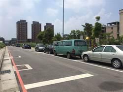 颱風尼莎來襲 新北市開放紅黃線停車