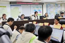 台南災變中心一級開設 賴清德呼籲做好防颱措施