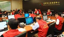 林佳龍主持中市災變中心一級開設會議