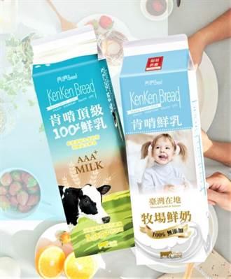 小農品牌鮮乳強調單一乳源