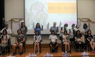 台南女中二度捐髮助癌友 校外人士也響應