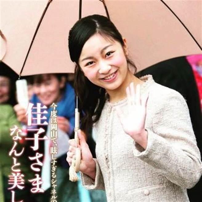 日本二皇子家的次女佳子公主,日本媒體也相當喜愛報導這位國民「女神」。(圖取自Instagram@princesskako)