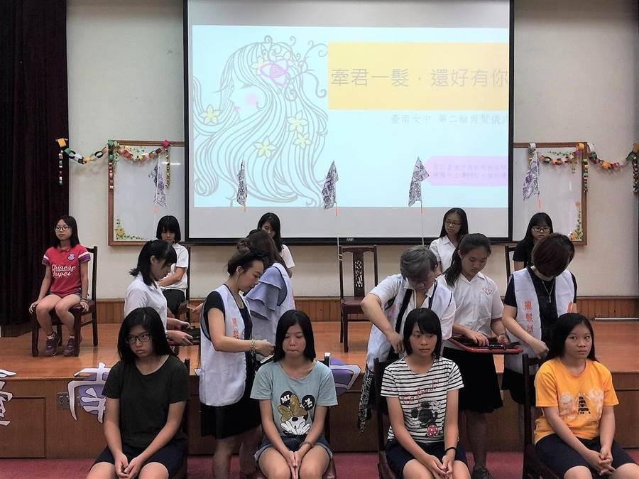 台南女中擴大舉辦捐髮助癌友活動,校內外人士都有人響應。(台南女中提供)
