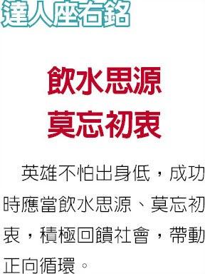 職場達人-中華高協理事長、揚昇高爾夫鄉村俱樂部總裁 許典雅花錢搶著做 把推廣高球當使命