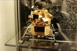 是金的 阿姆斯壯登月艙展品遭盜