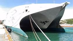 麗娜輪基隆港擦撞軍艦 航港局緊急處理