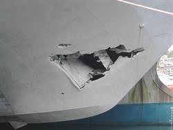 尼莎颱風來襲 海軍兩軍艦遭「麗娜輪」碰撞受損