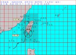海棠傍晚4時40分由屏東楓港登陸 全台防豪雨