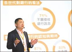 王道商銀個人金融事業執行長 宋靖仁拋開包袱 開拓數位世代新局