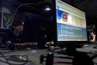 Apple大讓步?中國翻牆App傳全數遭下架