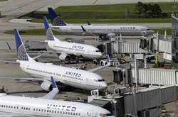 「額外收費」飆增 10航空公司去年收8500億