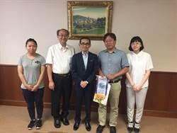 元培暑期海外實習     食科系學生赴日本